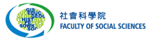 Faculty of Social Sciences, Hong Kong Baptist University
